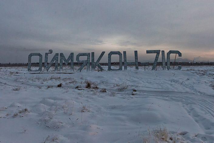 Oymyakon il villaggio più freddo della terra